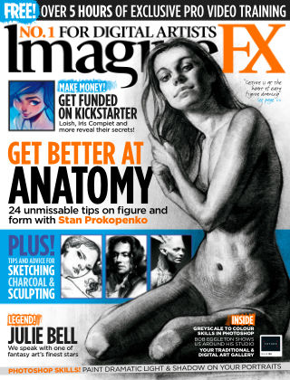 Imagine FX Mar 2018