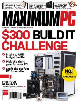 Maximum PC March 2017