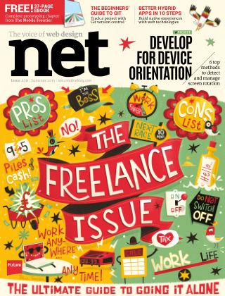 Net Summer 2015