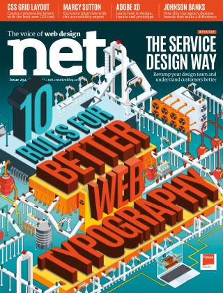 Net July 2017