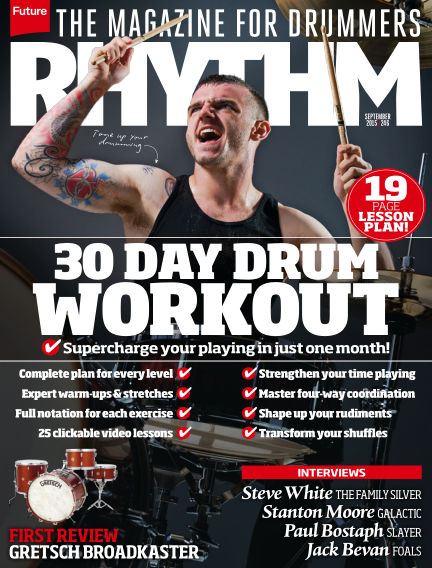 Rhythm (The Archive) August 25, 2015 00:00