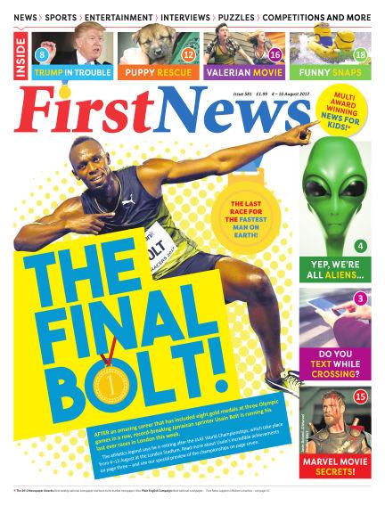 First News August 04, 2017 00:00