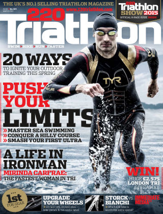 220 Triathlon Mar 2015