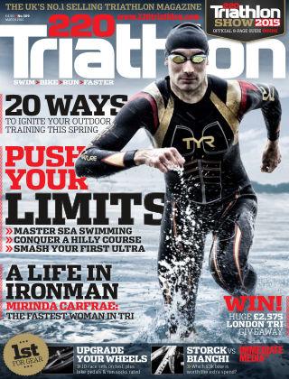 220 Triathlon Mar 2015