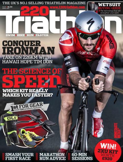 220 Triathlon March 03, 2015 00:00