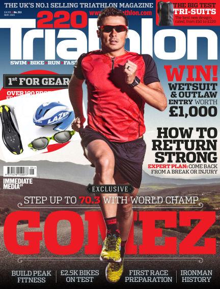 220 Triathlon April 01, 2015 00:00