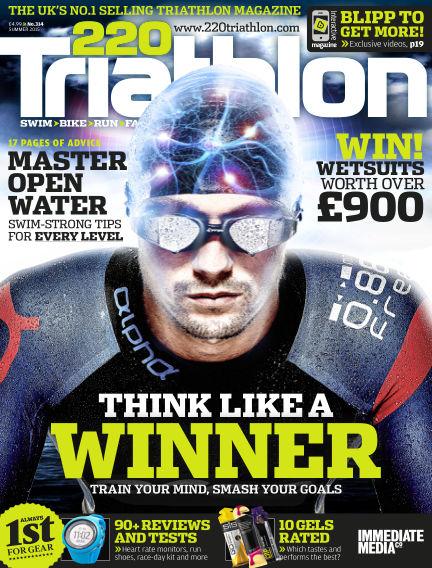220 Triathlon June 23, 2015 00:00
