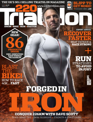 220 Triathlon Aug 2015