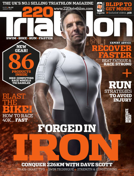 220 Triathlon July 21, 2015 00:00