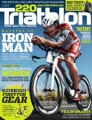 220 Triathlon Dec 2015