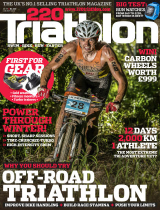 220 Triathlon Jan 2016