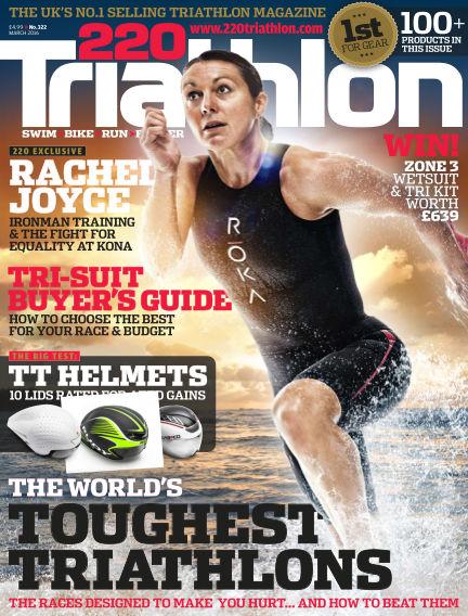 220 Triathlon February 02, 2016 00:00
