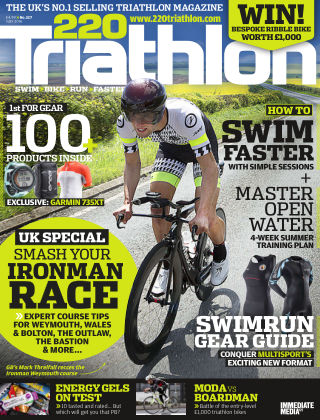 220 Triathlon Jul 2016