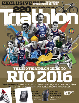 220 Triathlon Aug 2016