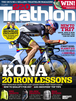 220 Triathlon Dec 2016
