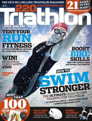 220 Triathlon Jan 2017
