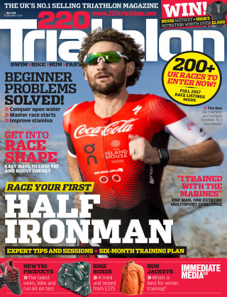 220 Triathlon Feb 2017