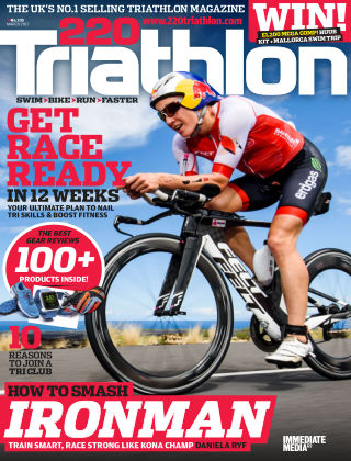 220 Triathlon Mar 2017