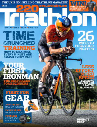 220 Triathlon Apr 2017