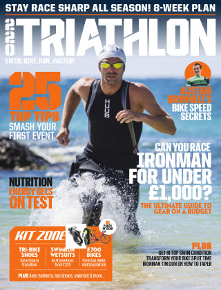 220 Triathlon August 2018