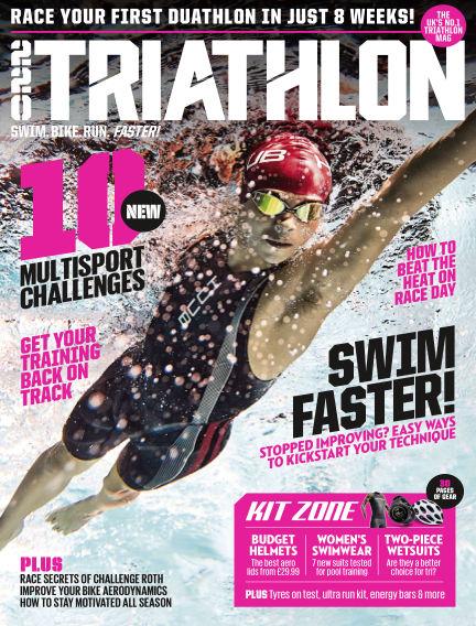220 Triathlon August 09, 2018 00:00
