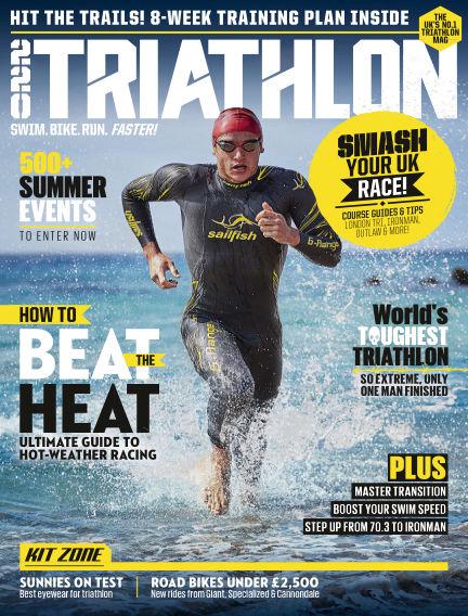 220 Triathlon July 11, 2019 00:00