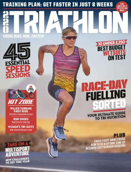 220 Triathlon June 13, 2019 00:00