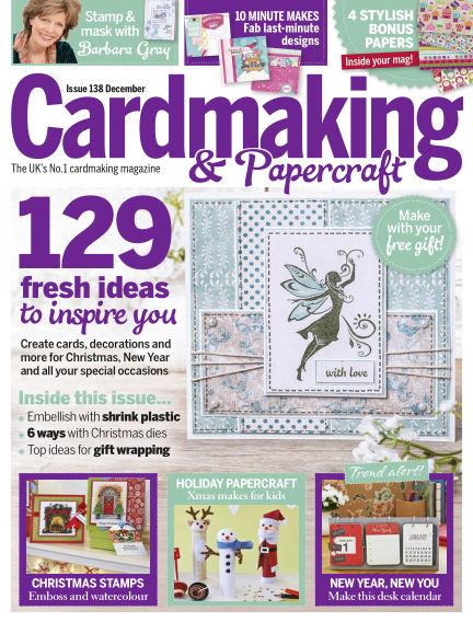 Cardmaking and Papercraft November 27, 2014 00:00