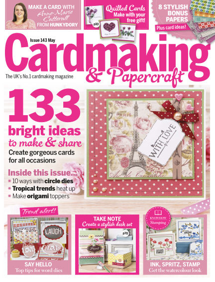 Cardmaking and Papercraft April 21, 2015 00:00