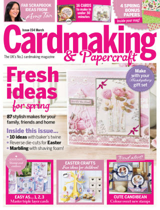 Cardmaking and Papercraft Mar 2016
