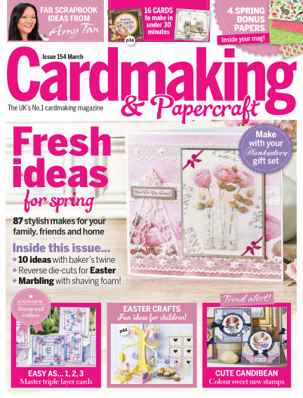 Cardmaking and Papercraft February 08, 2016 00:00