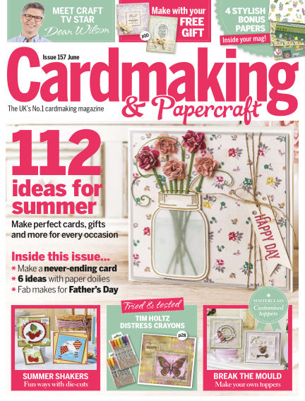 Cardmaking and Papercraft May 12, 2016 00:00
