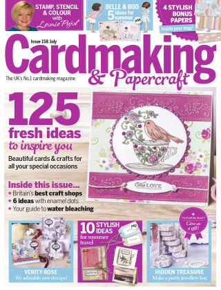 Cardmaking and Papercraft July 2016