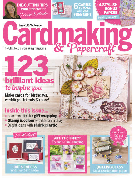 Cardmaking and Papercraft August 04, 2016 00:00