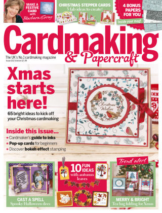 Cardmaking and Papercraft Oct 2016