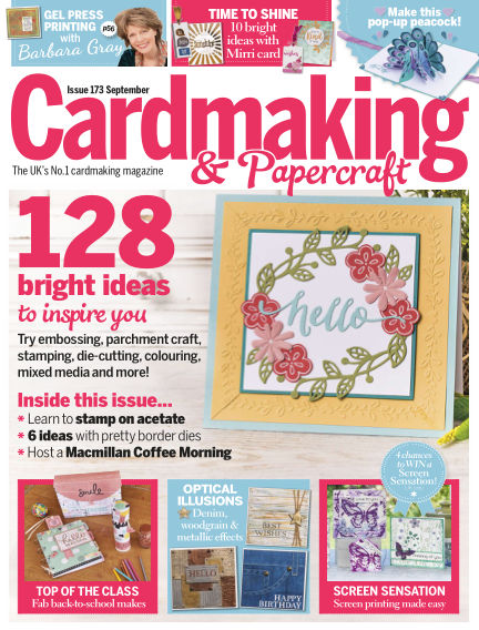 Cardmaking and Papercraft August 03, 2017 00:00
