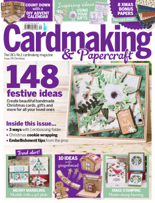 Cardmaking and Papercraft Christmas 2017