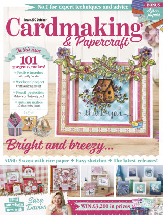 Cardmaking and Papercraft October2019