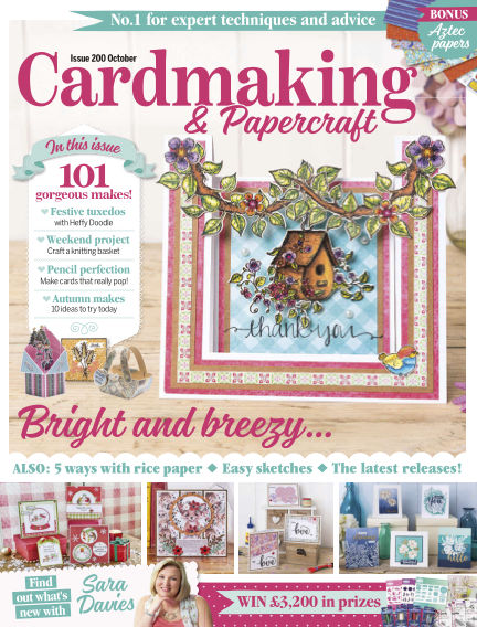 Cardmaking and Papercraft August 29, 2019 00:00