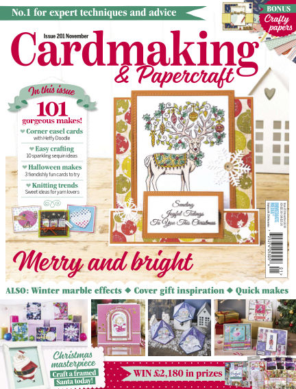 Cardmaking and Papercraft September 26, 2019 00:00