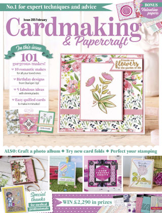 Cardmaking and Papercraft February2020