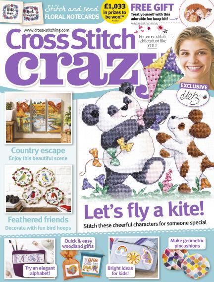 Cross Stitch Crazy July 06, 2017 00:00