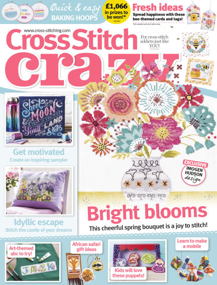 Cross Stitch Crazy March 15, 2018 00:00