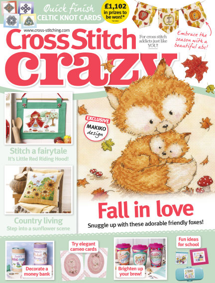 Cross Stitch Crazy July 05, 2018 00:00