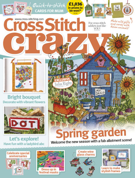 Cross Stitch Crazy January 17, 2020 00:00