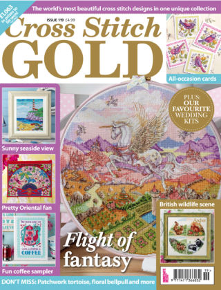 Cross Stitch Gold Mar 2015