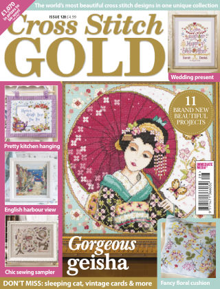 Cross Stitch Gold Mar 2016