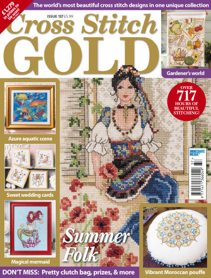 Cross Stitch Gold March 28, 2017 00:00