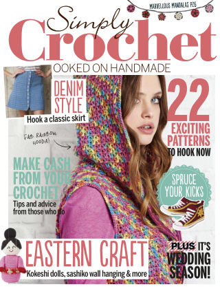Simply Crochet Issue 44