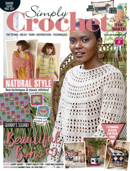 Simply Crochet July 30, 2020 00:00